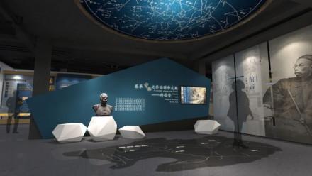 邹伯奇博物馆