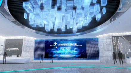 沛县经济开发区展示馆