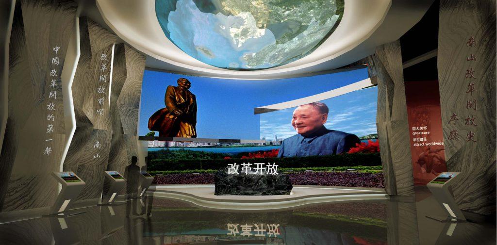 深圳南山博物馆插图