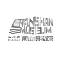 南山博物馆