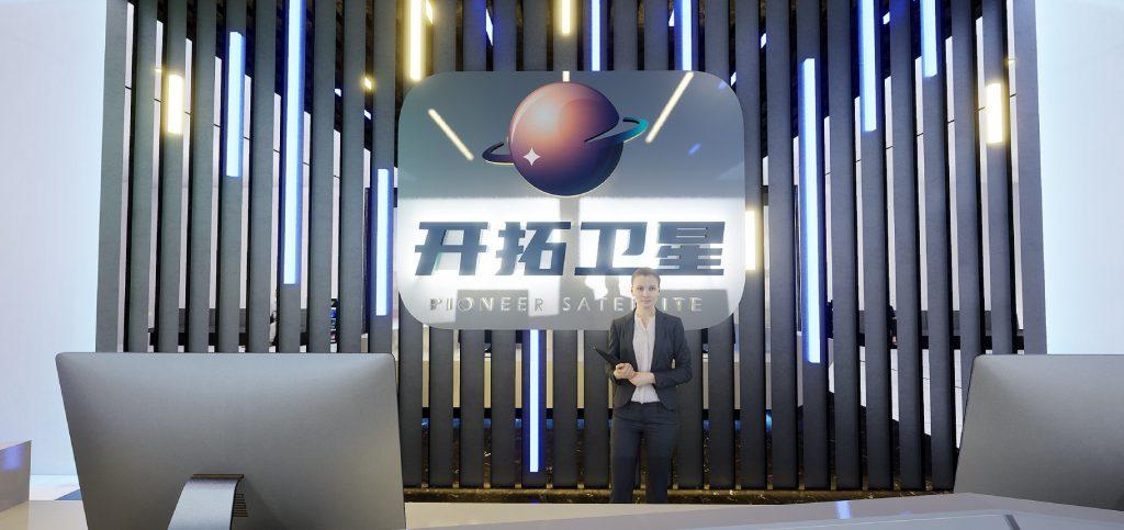 重庆开拓卫星企业展厅插图(1)