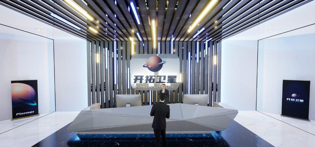 重庆开拓卫星企业展厅插图(2)