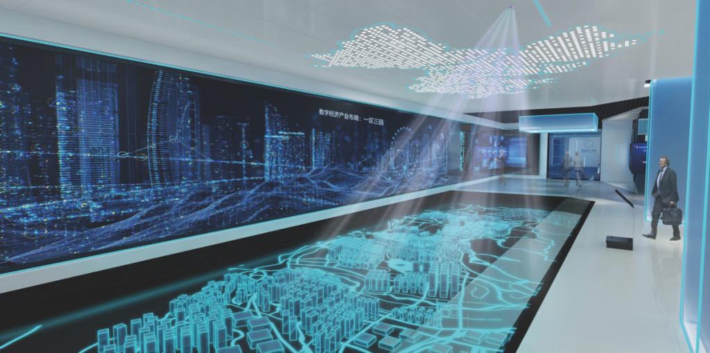 广州市知识城国际数字枢纽体验厅插图(3)