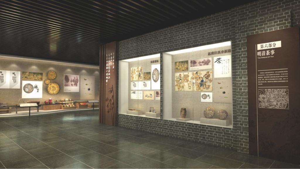 中国青砖茶博物馆插图(1)