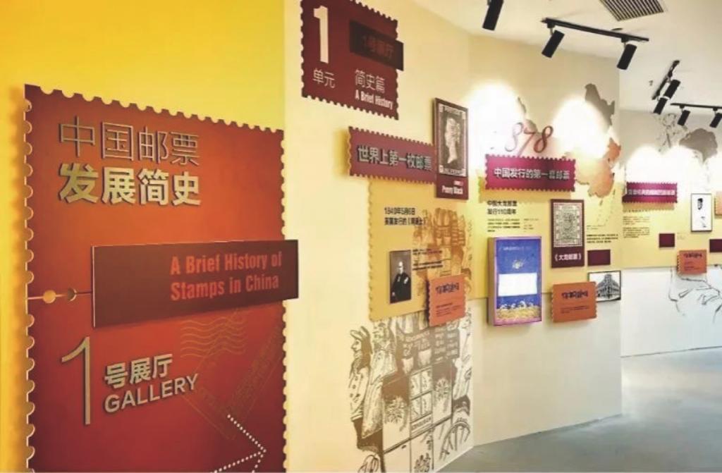 龙岭邮票博物馆插图(1)