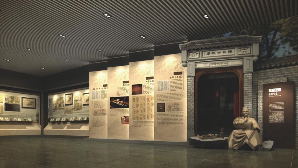 中国青砖茶博物馆插图(2)