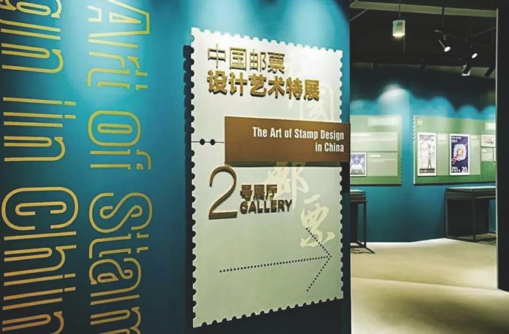 龙岭邮票博物馆插图(3)