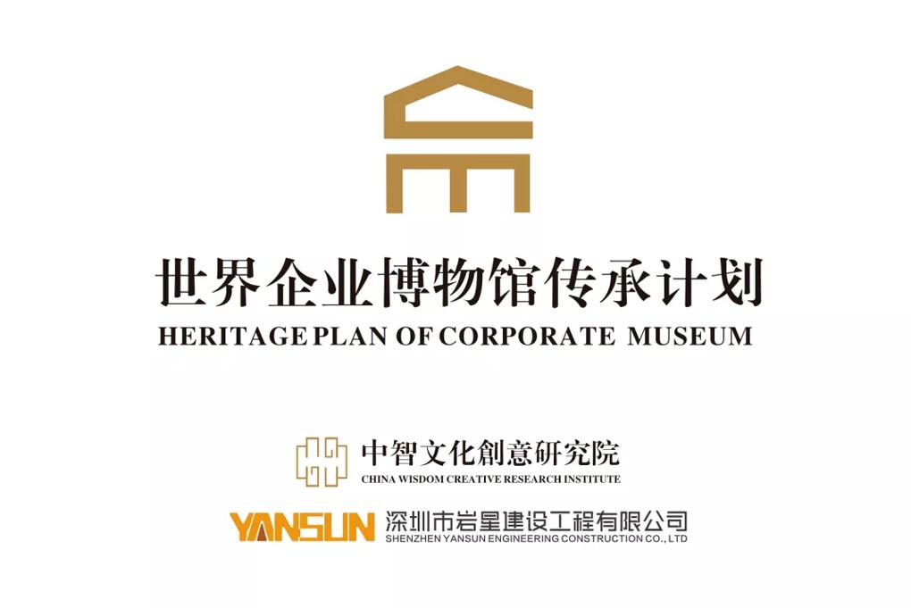 深圳市岩星建设工程有限公司插图(2)