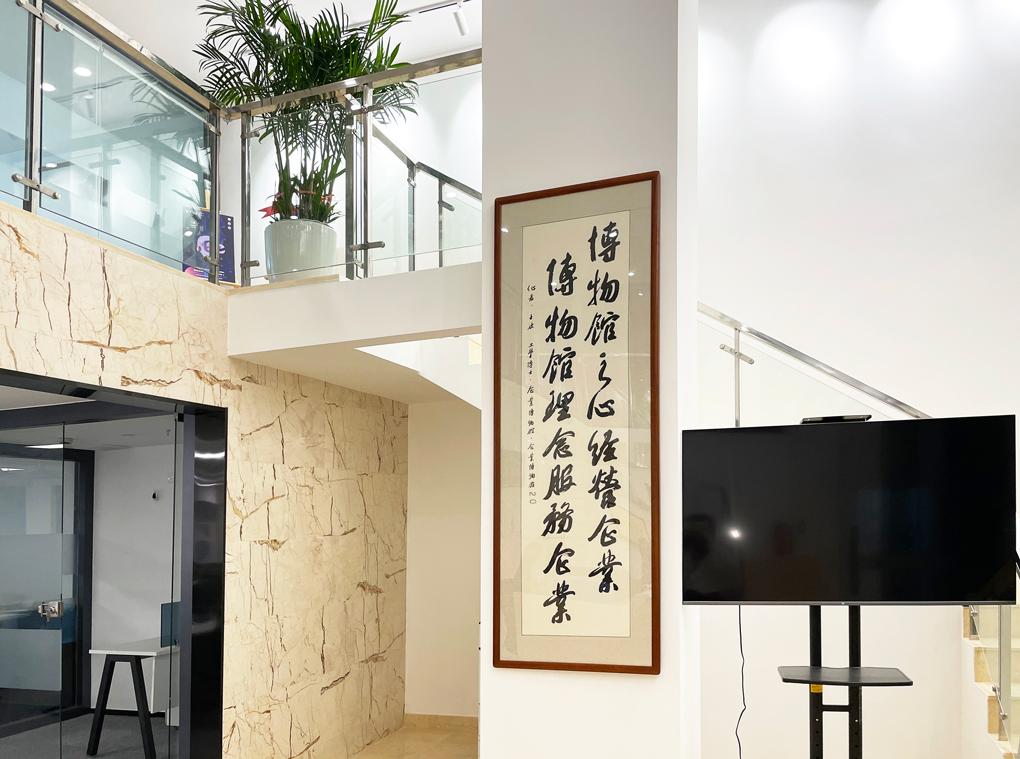 深圳市岩星建设工程有限公司插图(1)