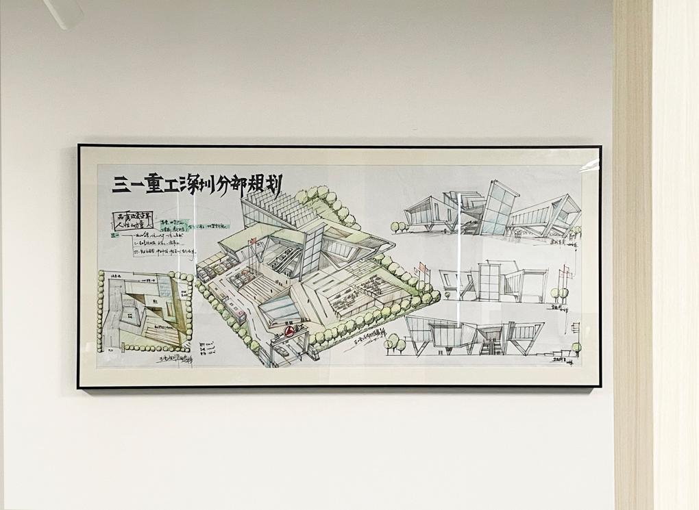 深圳市岩星建设工程有限公司插图(4)